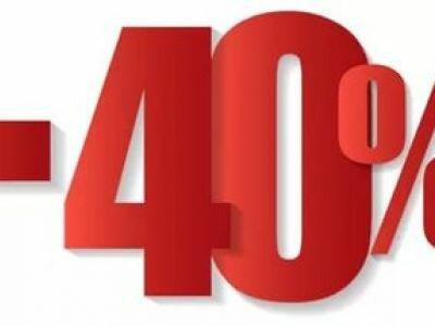 АКЦИЯ!!! 40% СКИДКИ!!!